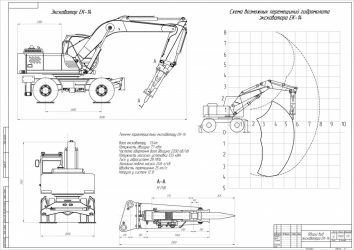 Гидромолот на базе экскаватора технические характеристики