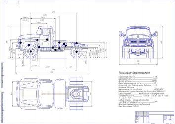 ЗИЛ 130 тягач технические характеристики